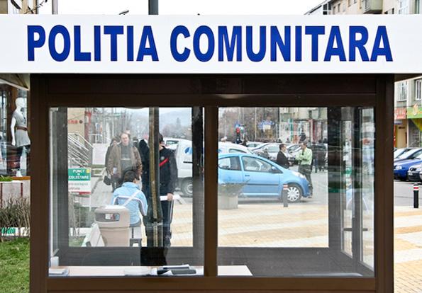 politia-fara-diacritice